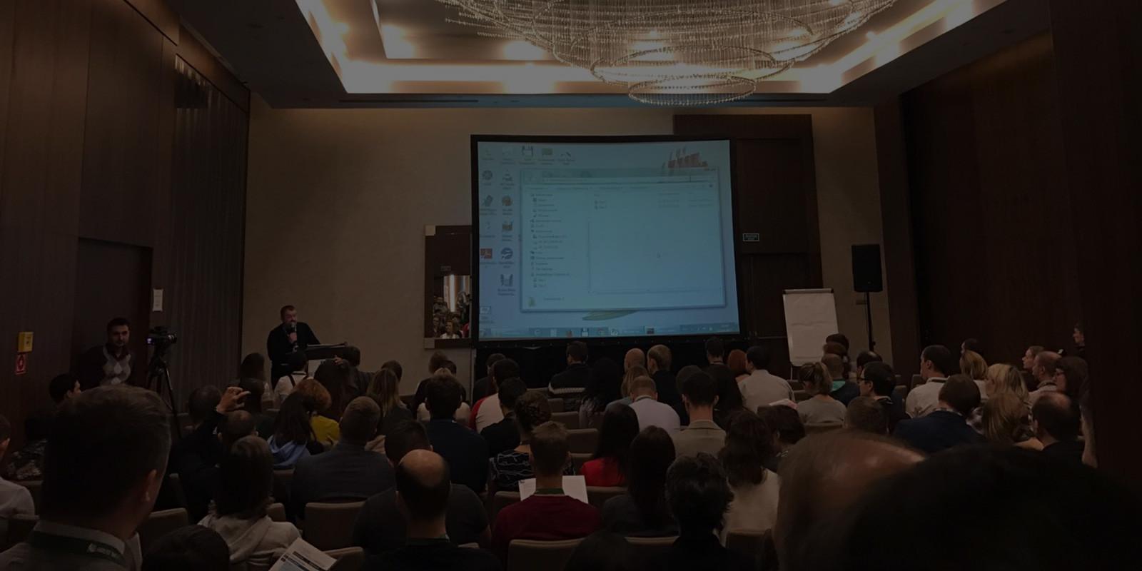 Analyst Days 2017 Konferansından Notlar